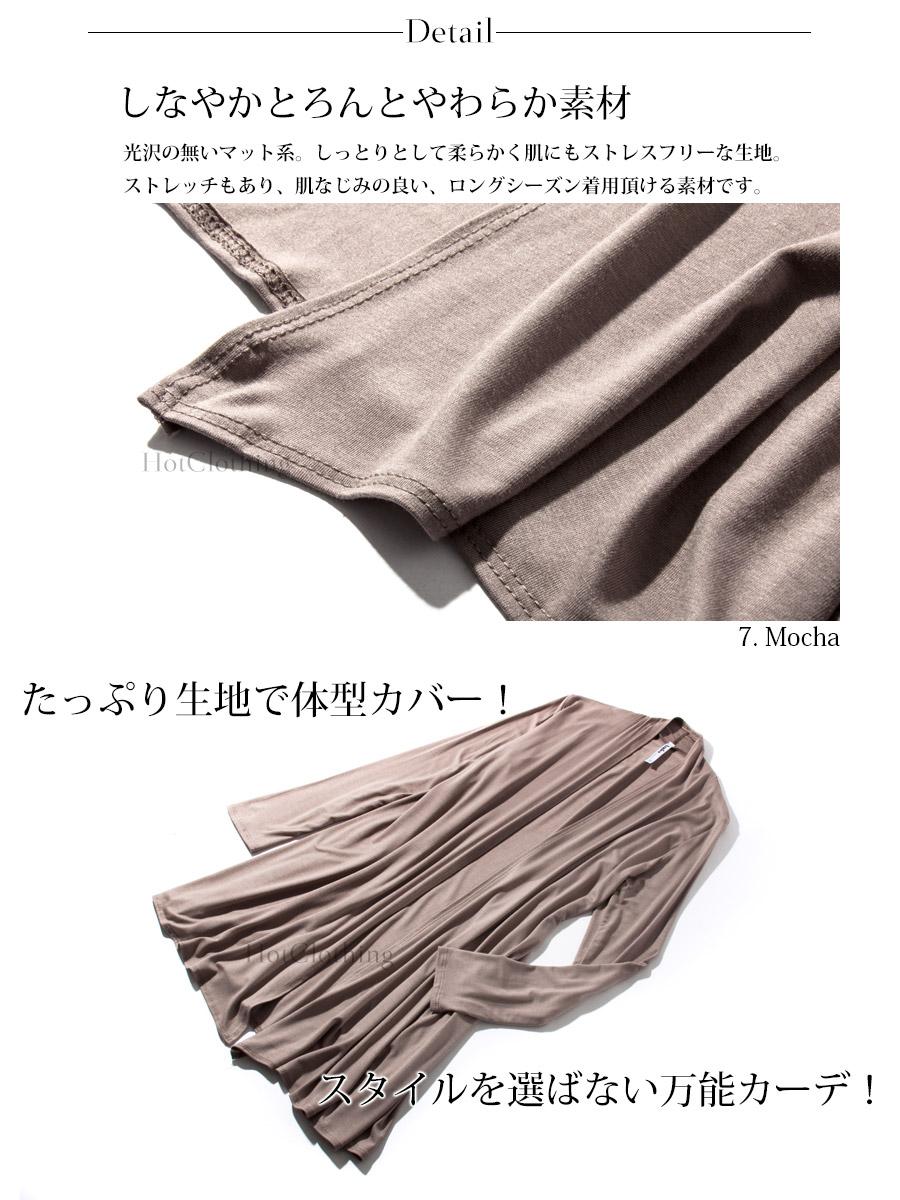 カラー豊富!ロングトッパーカーディガン【LA直輸入★インポート】 -ls-az-cd009