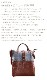 Mona B.リサイクル キャンバス トートバッグ Recycled JamieC【LA直輸入★インポート】-la-mob-bg003