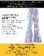 MIX柄ハイウエスト ベルボトム フレアパンツ【LA直輸入★インポート】 -la-bd-pt110