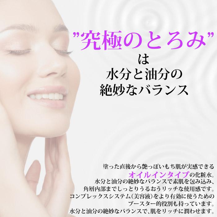 アルティメットAA アクティブモイスト 化粧水 120ml