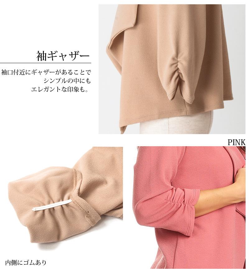 ショールカラーショートジャケット【LA直輸入★インポート】 -ls-moa-jk025
