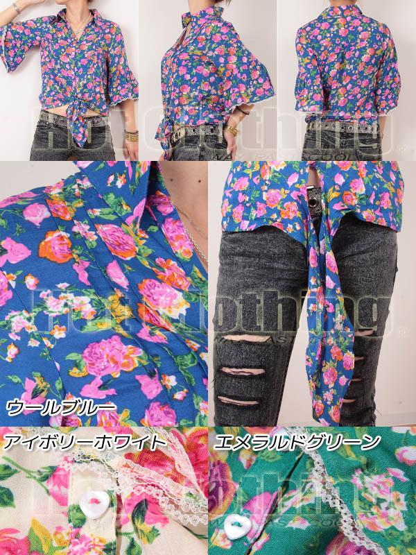 【送料無料!!!】大注目の小花柄★前絞りシャツ-wpc-va02