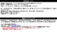 ワッペンデニムプリント ハイウエストレギンス【LA直輸入★インポート】 -f-lvi-pt046