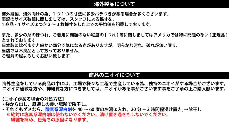 バッククロスストライプブラトップ パット付き【LA直輸入★インポート】 -f-ic-in025