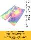 タイダイプリント パイル地スキニーパンツ【LA直輸入★インポート】-la-ap-pt086