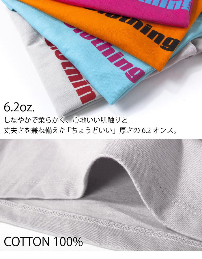 HotClothingオリジナル HotマークロゴプリントTシャツ -hot-t002