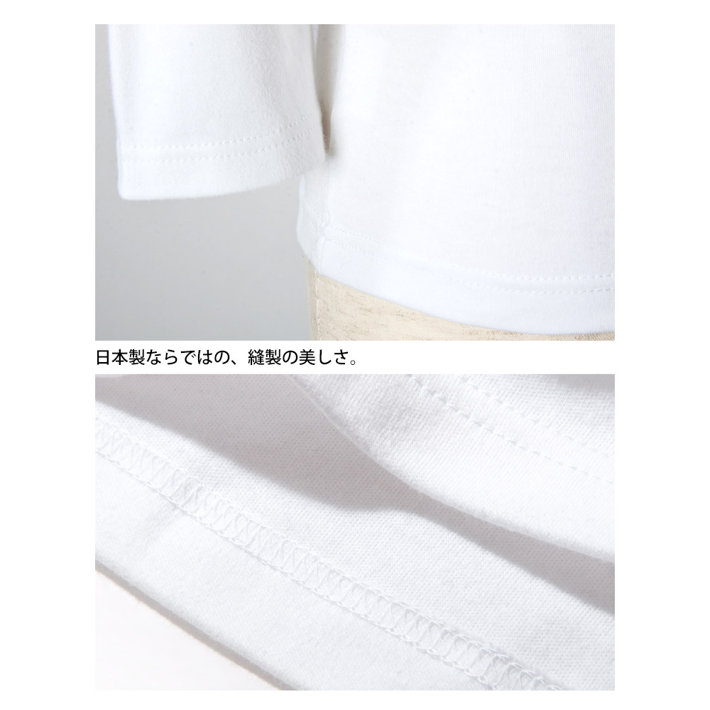 HotClothingオリジナル オーロラロゴマーク入り ラウンドネックロングTシャツ -hot-tp8232