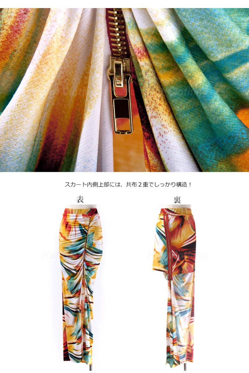 【LA直輸入★インポート】ジッパースリットロングスカート ls-gz-sk013