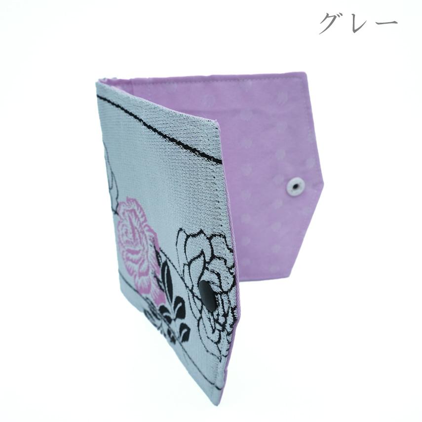 【数量限定】 帯で作ったマスクケース