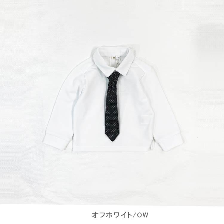 ネクタイ付き カノコポロシャツ