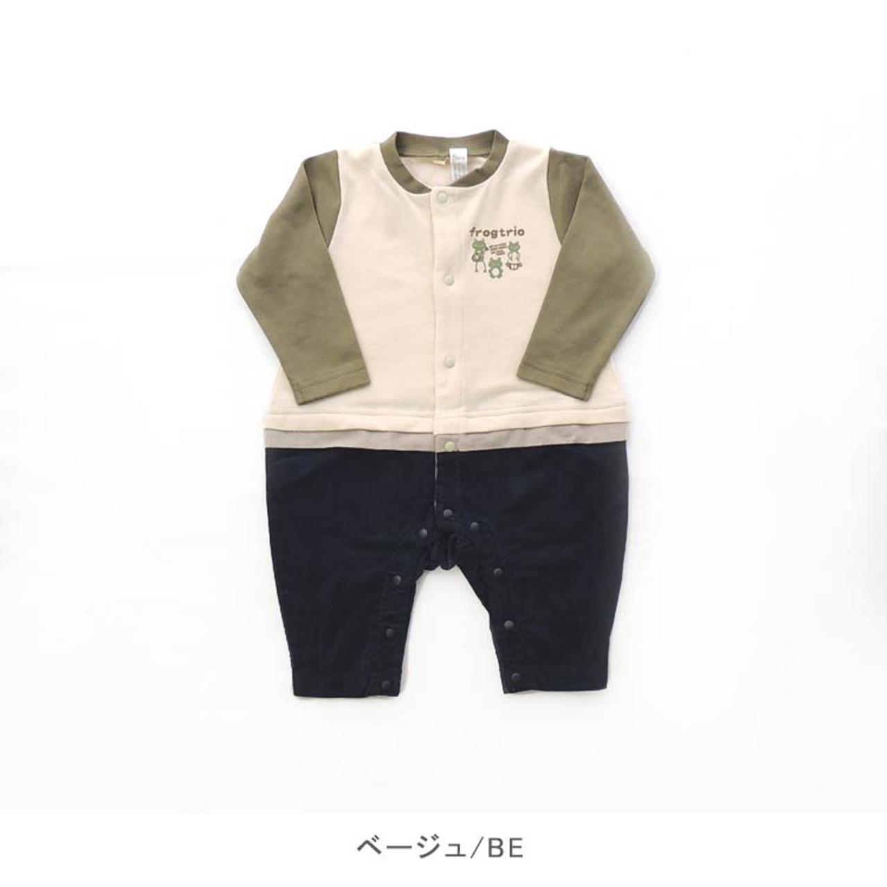 【秋冬】カエルプリントドッキングロンパース