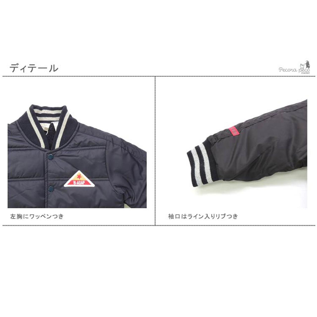 【秋冬】裏ボア中綿入りジャケット