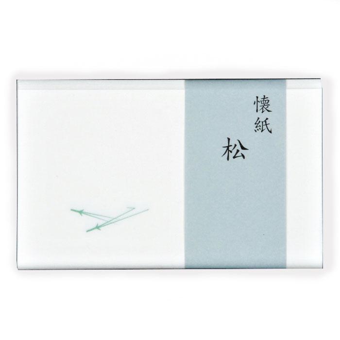 【茶道具 懐紙】懐紙 松 1帖入
