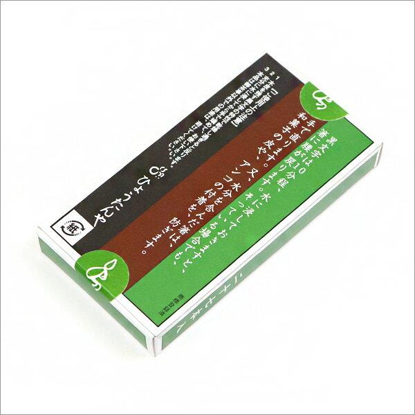 茶道具 黒文字 菓子楊枝 菓子切 3寸/27本入り