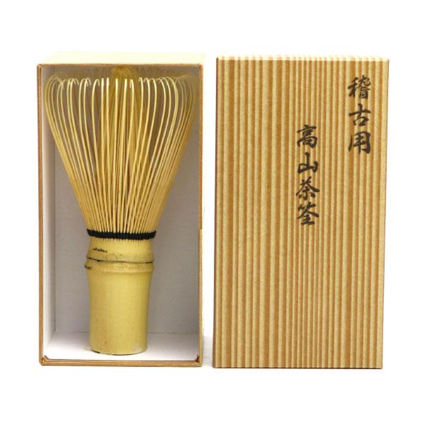 訳あり茶筅 国産 奈良高山 翠香園 製