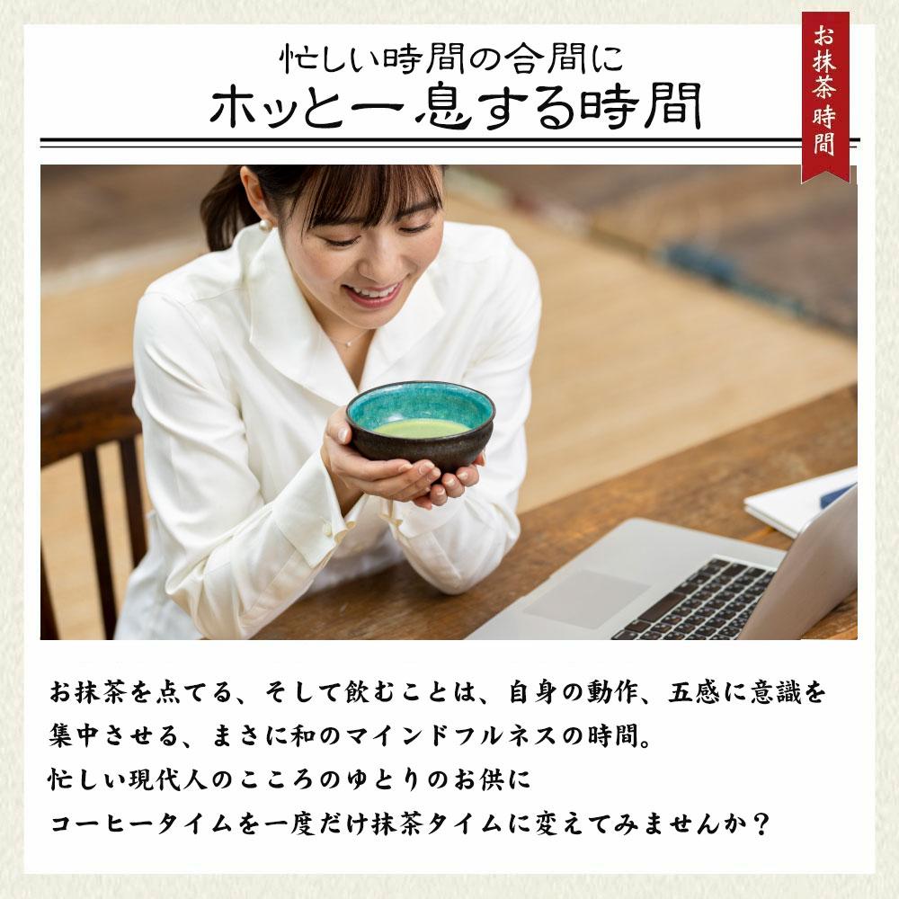 芳香園 抹茶6点セット 抹茶碗 碧釉茶碗・緑彩小茶碗