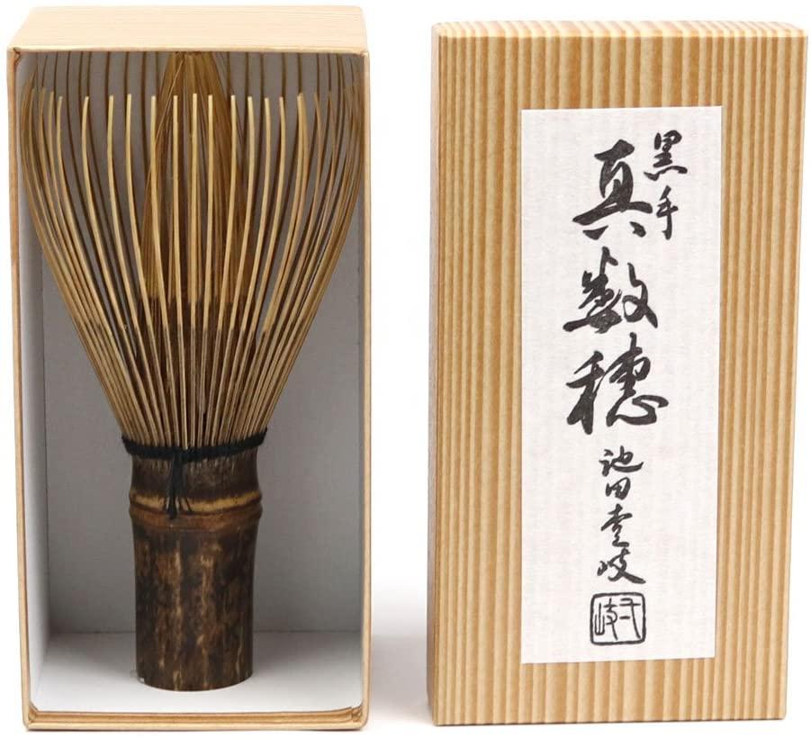 茶道具 茶筅 日本製 伝統工芸士 池田壹岐作 真数穂黒竹茶筅