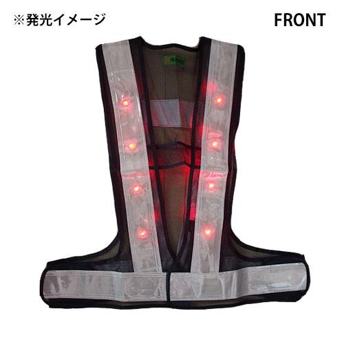 2060 LED点滅式安全ベスト(9枚まで)