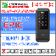 TRIPLE X 2WAY(非常用キー無)
