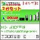 2台セット! ID-502YO(リモコン無し)オートロック式デジタルロック非常時キ..