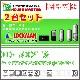 2台セット!  ID-502TA(リモコン無し)オートロック式デジタルロック非常時キ..