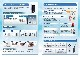 ID-303FE-(R)強化ガラス専用(リモコン選択可)