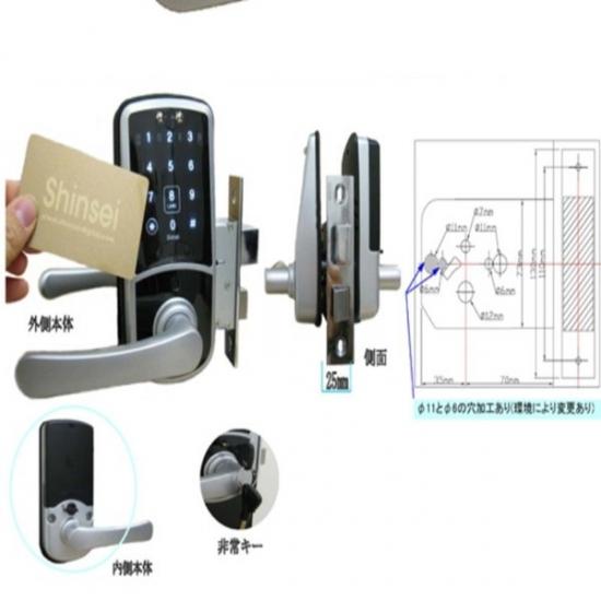 S-33CK 握玉錠交換用電子錠