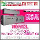 NOAKEL(ノアケル)MTHセット(本体1台リモコン1台、内蔵非常解錠器付き)