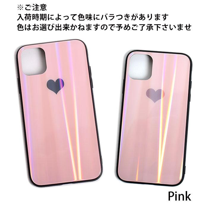 [スマホケース/iPhoneケース]【Glitter Aurora iPhone Case】ハート オーロラ キラキラ iPhone8/SE iphoneXS iphoneXR iPhone11 11Pro 11ProMax 携帯電話ケース■メール便で送料無料■[M便 1/3][YP2]