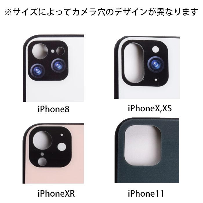 [スマホケース/iPhoneケース]【Tempered Glass Phone Case】フェイクプリント シンプル 無地 背面ガラス 強化ガラス iPhone8/SE iphoneXS XR iphone11[20S]■メール便で送料無料■[M便 1/3][YP2]