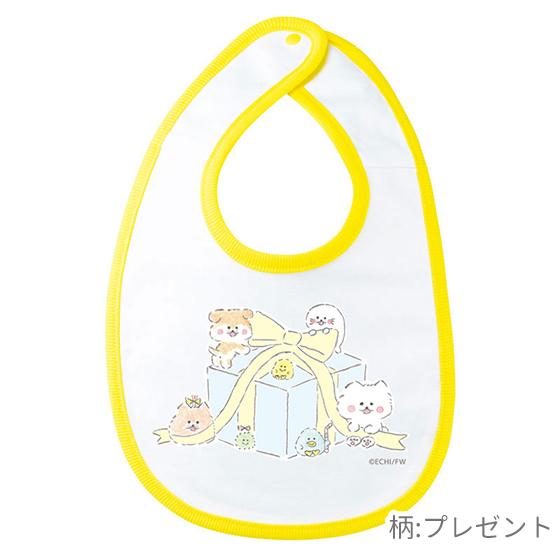 ほわころくらぶ スタイ(黄色)