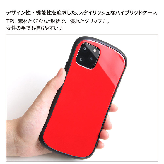 i select iPhone 11 Pro 対応ケース