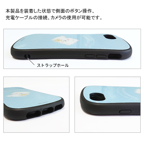 i select iPhone SE(第2世代)/8/7/6s/6対応ケース