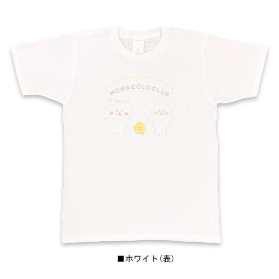 ほわころくらぶ 天竺クルーネック半袖Tシャツ(ほわころちゃん&むくころちゃん&ぼーちゃん)  【ポストお届け便対応】