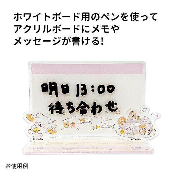 アクリルメモスタンド【ポストお届け便対応】
