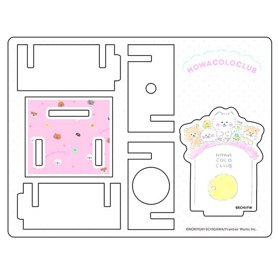 アクリルペンスタンド【ポストお届け便対応】
