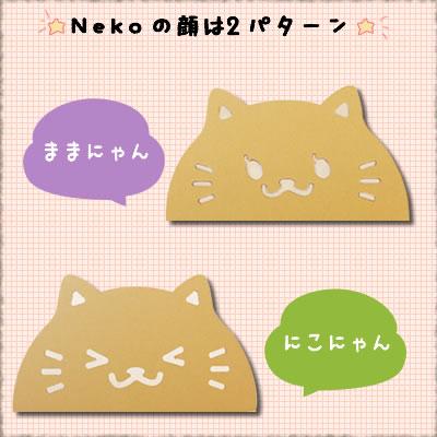 Nekoキッズ絵本ラック