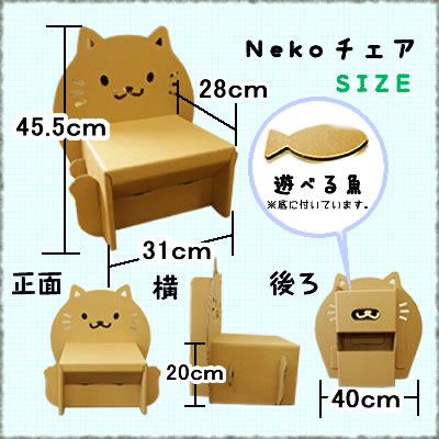 Nekoキッズデスク3点セット ネコデスク&チェア&絵本ラック