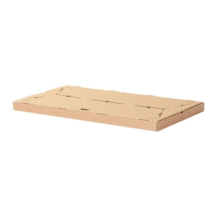 danbal 121L 格納型テーブル