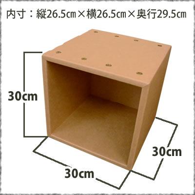 カラーボックス キューブラック 強化ダンボール使用