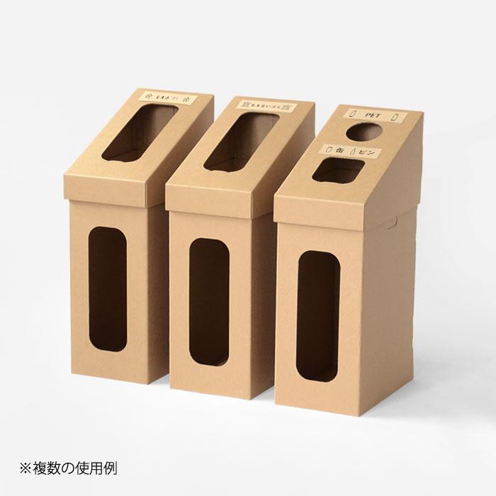 danbal 242M ダストボックス45L(PET/缶)