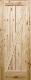 【パインドア】木製室内ドア ノッティーパイン 1033X バーンドアタイプ W762xH2134mm ※塗装サービス有り