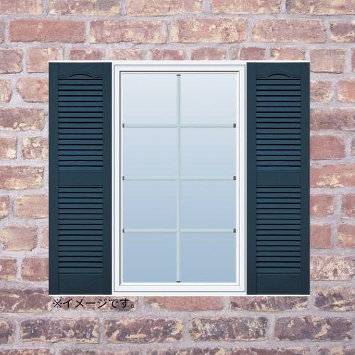 窓飾りシャッター オープンルーバー クラシックブルー(036) W305 H991mm〜2032mm(7サイズ)