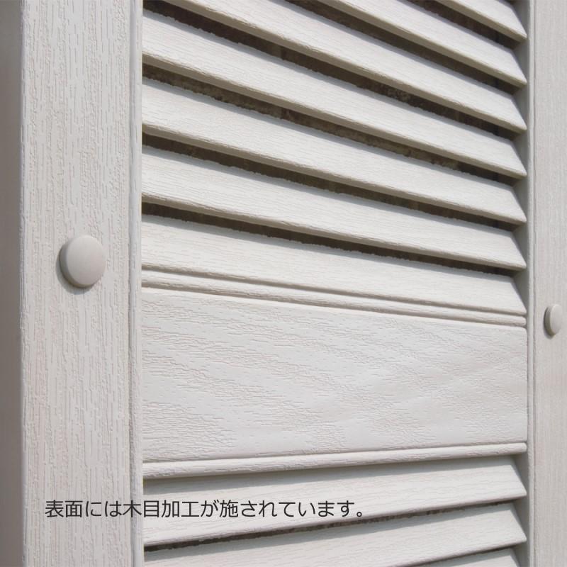 窓飾りシャッター オープンルーバー ミッドナイトグリーン(122) W305 H991mm〜2032mm(7サイズ)