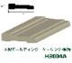 木製モールディング ケーシング/額縁 H3004A 無塗装 厚さ14.3mm x 幅55.6mm x 長さ2134mm/3657mm