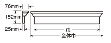 ウレタン製装飾材 ファイポン ウィンドウクロスヘッド 6インチ(152mm) WCH 巾610mm〜