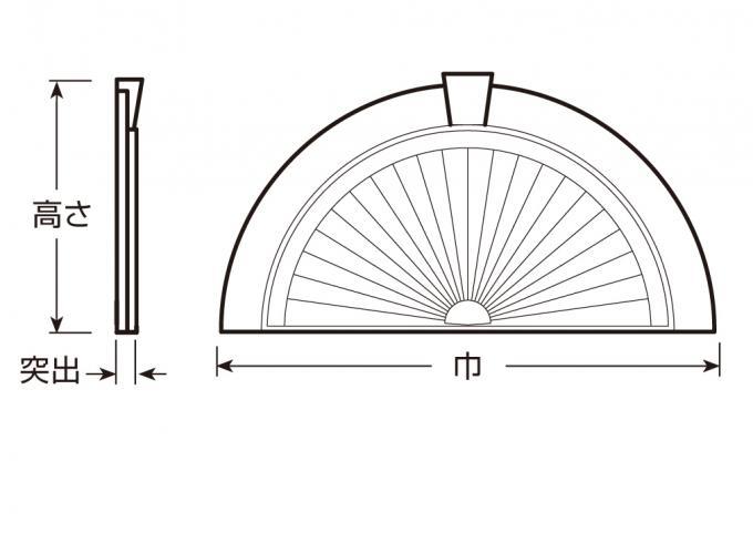 ウレタン製装飾材 ファイポン ハーフラウンドサンバースト SWDH36X18-4FK 巾1092x高さ570x突出57mm