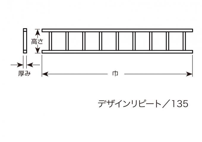 ウレタン製装飾材 ファイポン ポーチスパンドル PRS48X8 巾1214mm x 高さ197mm x 厚み25mm デザインリピート135