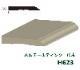 木製モールディング 巾木 H623 無塗装 厚さ10.3mm x 幅81.8mm x 長さ3657mm