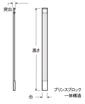 ウレタン製装飾材 ファイポン ピラスター溝付 巾133/178mm  高さ2286mm プリンスブロック一体構造 2本1組